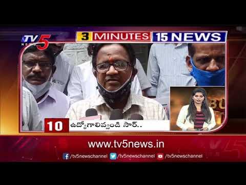 3 Minutes 15 News   Telangana News   AP News   TV5 News teluguvoice