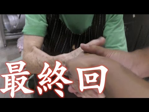 所持金0円で釣り生活 最終回【伊是名島編】