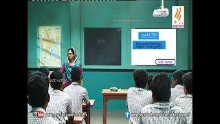 Digesting System Higher secondary Zoology. Samagra epi 11