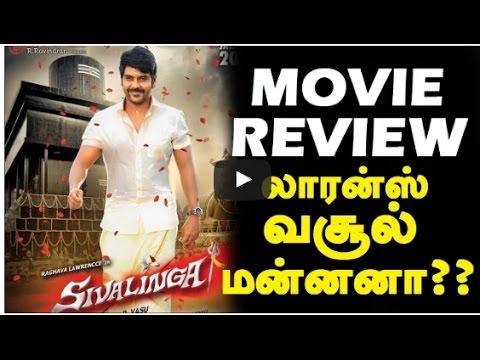 Shivalinga Movie Review By 24x7 cini news ...