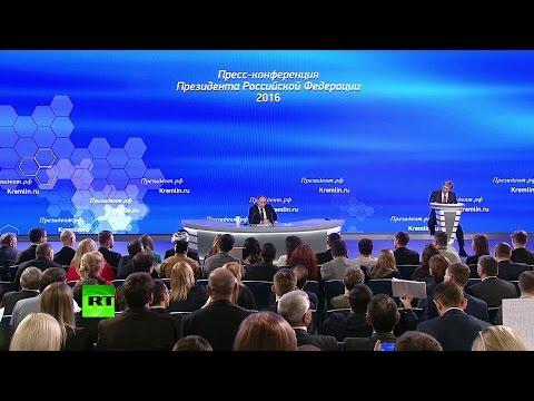Путин: Рейган бы