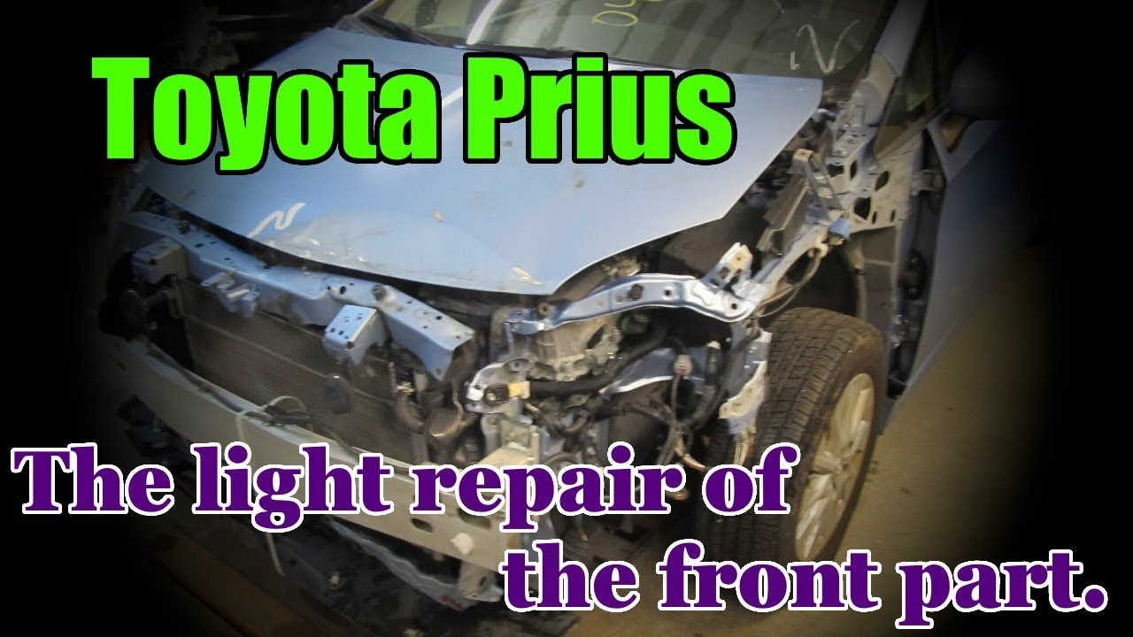 Toyota Prius. The light repair of the body. Легкий ремонт кузова.