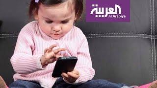 صباح العربية: ما العمر المناسب لإعطاء الطفل جوال؟