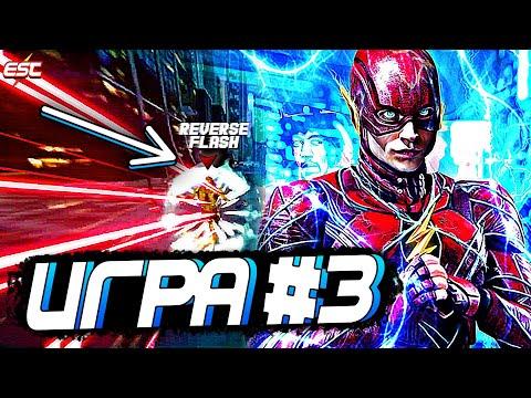 ЕДИНСТВЕННАЯ ИГРА ПРО ФЛЭША КИНОВСЕЛЕННОЙ! The Fastest Man Alive - Fan Game [Обзор] / The Flash