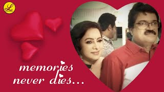 Memories Never Dies   Lekha MG Sreekumar Official