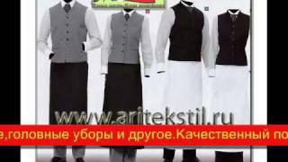 униформа(, 2010-02-02T10:30:40.000Z)