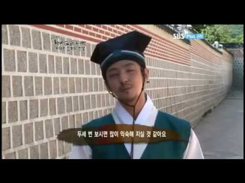 (Eng Sub) 110930 Kibum's interview & Making of Deep Rooted Tree