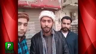 Kasur Girl Zainab Another Video |Jis Ko Log Qatel Samajty Rahy Us Nay Video Jari Krdi