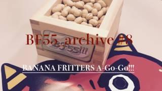『BANANA FRITTERS A-Go-Go!!!』 #8