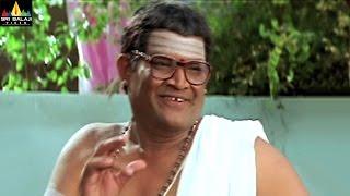 Tanikella Bharani Comedy Scenes Vol 01 | Back to Back Comedy Scenes | Sri Balaji Video