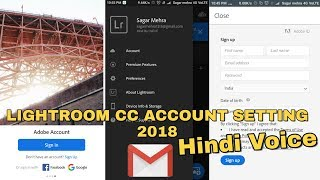 How To Adobe Lightroom Cc Account Setting   Adobe Lightroom Cc Gmail Setting   Lr Account Setting
