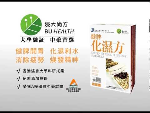 伯齊藥業有限公司 Bio-Gene Healthcare Limited