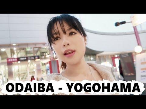 ทำไรดีที่โอไดบะ โยโกฮาม่า กลับเถอะตัวจะแตกล้าววว - วันที่ 07 Jan 2018