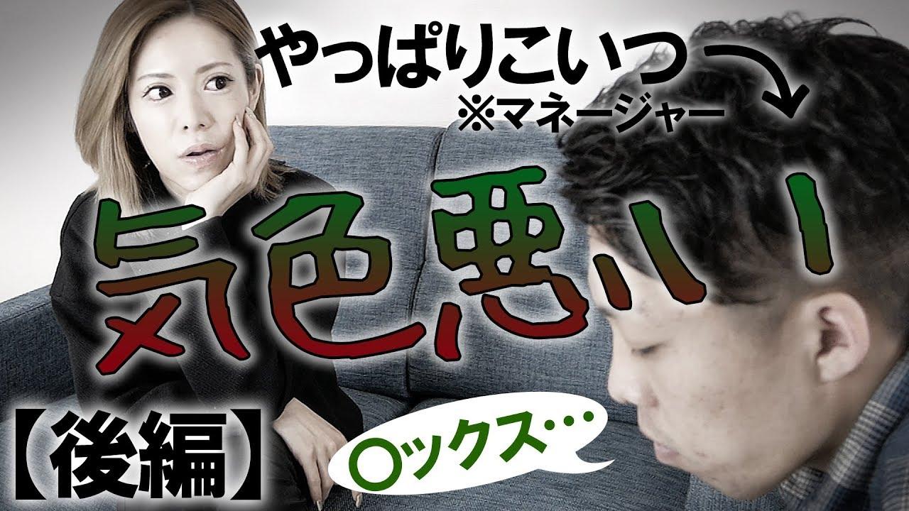 の 桜井 youtube 野 花
