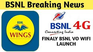 BSNL Vo- Wi-Fi launch || BSNL Wings Service || Difference from jio and Airtel