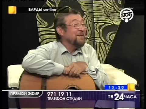 """Программа """"Барды on-line"""" памяти Юрия Кукина"""