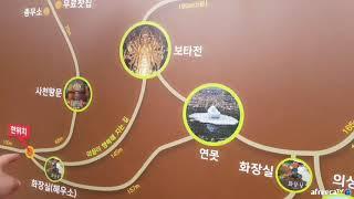 [한국편] 양양 낙산사 구경하세요~~