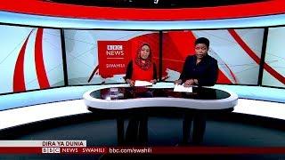 BBC DIRA YA DUNIA IJUMAA 21.09.2018