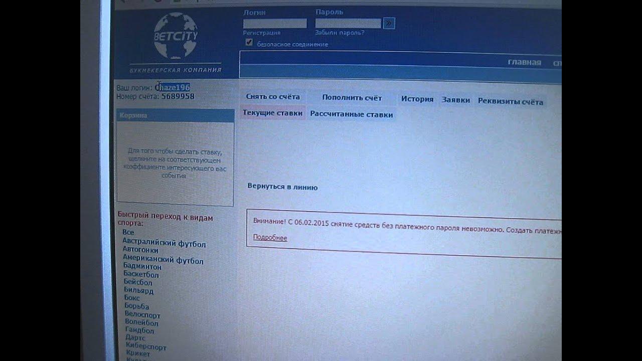 baltbet ru букмекерская контора мобильная версия