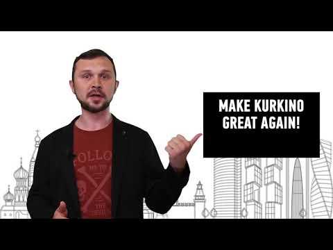Видео Без регистрации поменять снилс