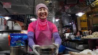 넷플릭스에 나온 칼국수 맛집 / 광장시장 /  Kalg…