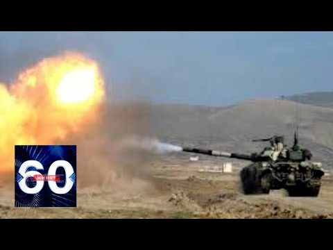 Эскалация в Карабахе: война или принуждение к миру? 60 минут от 29.09.20