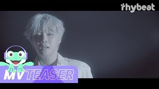 [Teaser] 의진 (Eui Jin) - 불면증 (insomnia) (Teaser 2)