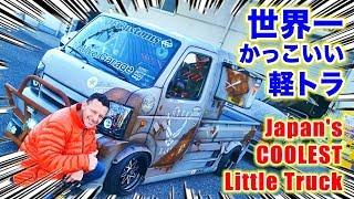世界一かっこいいカスタム軽トラックを運転してみた!堀越スタイル!Japan