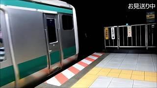 22鉄道旅6回目休日おでかけパス旅編