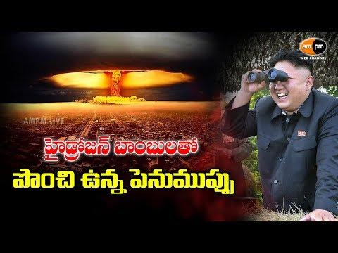 Hydrogen Bomb II Thermonuclear Weapons II Doomsday II Global Conflicts II War Adversary