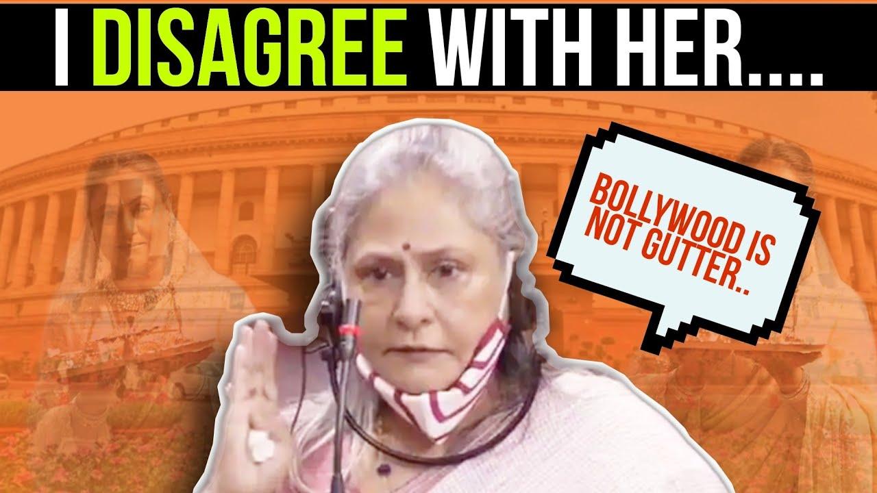 Open Letter to Jaya Bachchan Ji