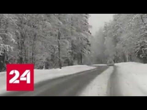 """""""Погода 24"""": в Россию возвращается холод - Россия 24"""