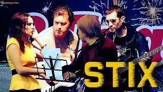 STIX - День молодежи 2015