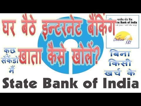 How to get sbi net banking Without going bank In Hindi | Ghar se Sbi Net banking kaise activate kare