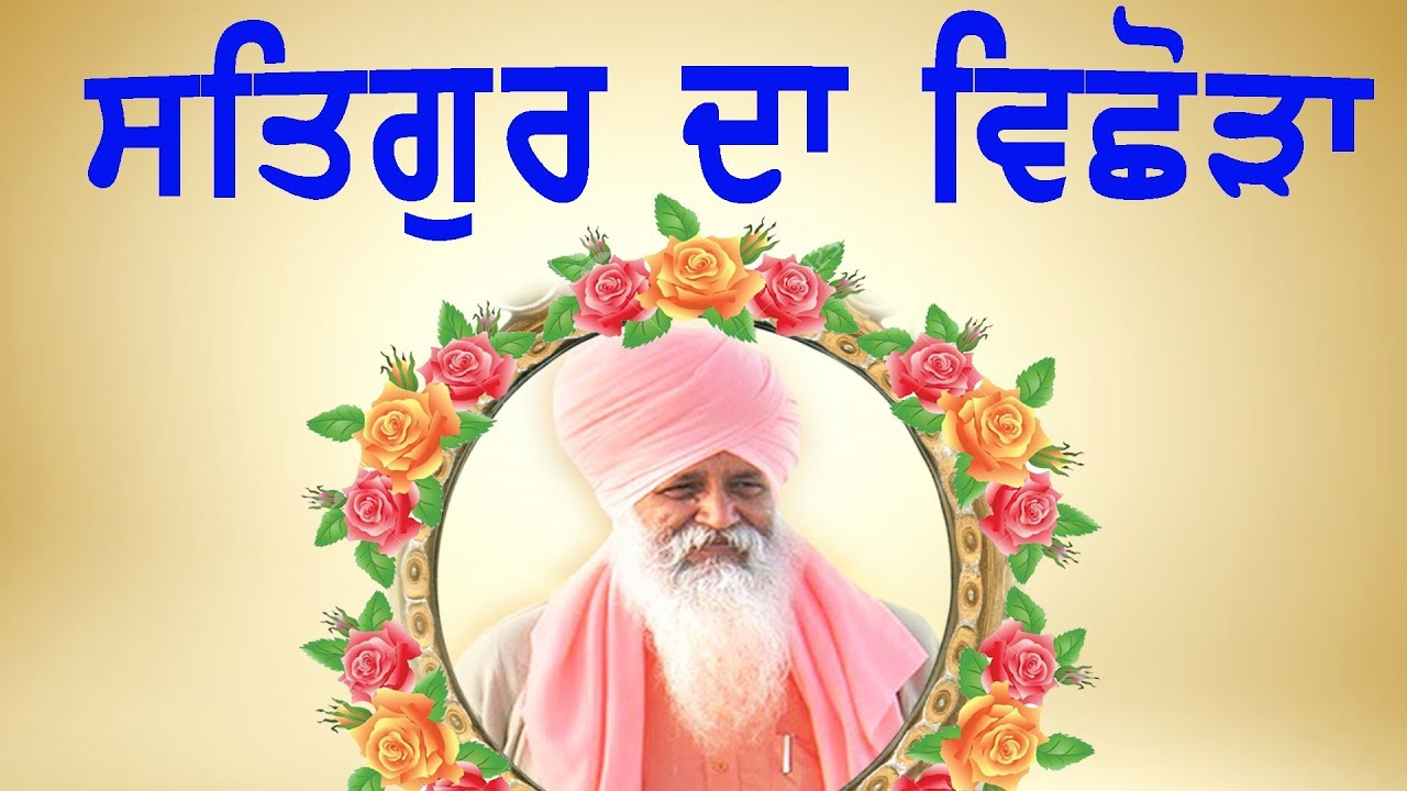 Latest Guru Ravidas Songs 2020 | Sant Ramanand Ji | Latest Punjabi Devotional Songs 2020