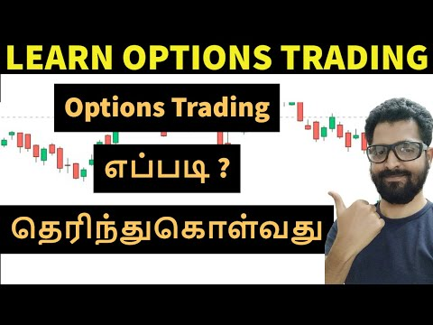 Options Trading In Tamil - 1 | Stock Market Options Trading Tips | Intraday Trading Strategy