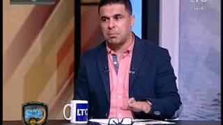 خالد الغندور  : طارق يحيى مستمر ويرفض رحيل معروف و محمد ابراهيم و حامد