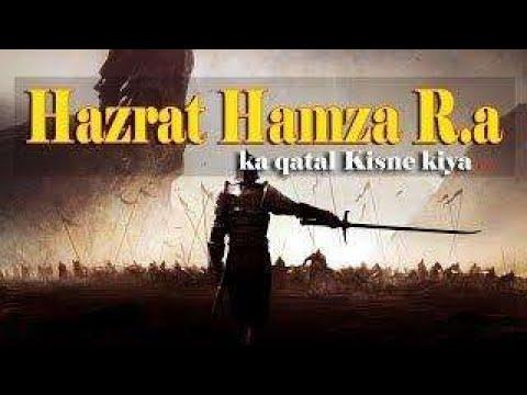 Hazrat Hamzah  R A ASAD ULLAH ki Shadat ka Waqea Molana Tariq Jameel bayan