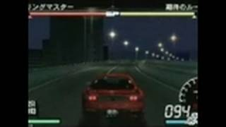 Street Supremacy Sony PSP Trailer - TGS 2004: Official