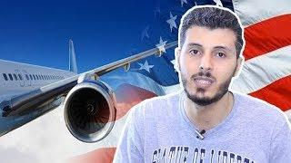 أمين رغيب - هده هي الطريقة السهلة  للحصول على تأشيرة السفر إلى أمريكا
