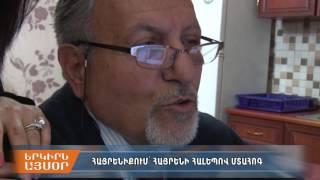 Հայաստանում հաստատված հալեպահայերը ուրախությամբ են ընդունում Հալեպի ազատագրման լուրը