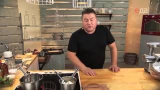 Равиоли с уткой и сырным соусом