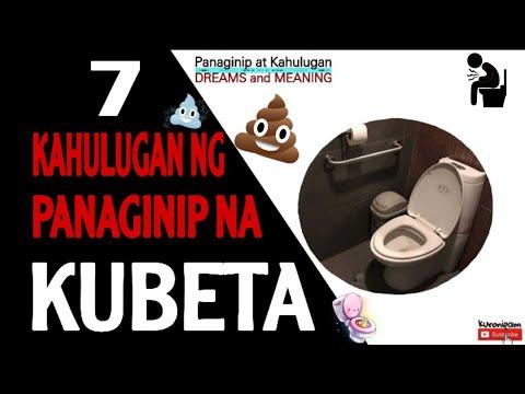 #3 KAHULUGAN SA PANAGINIP NG KUBETA O BANYO / DREAMS AND MEANING OF TOILET