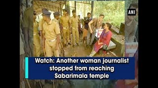 Watch: Another woman journalist stopped from reaching Sabarimala temple - #Kerala News