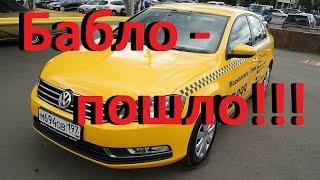 видео автомобиль напрокат в нижнем новгороде