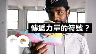 凱里·厄文揭開KYRIE 6鞋底暗藏「全知之眼」? Kyrie Irving Breaks Down the KYRIE 6 Sneaker|GQ Taiwan