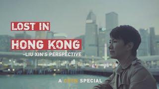 Lost in Hong Kong – Liu Xin's Perspective