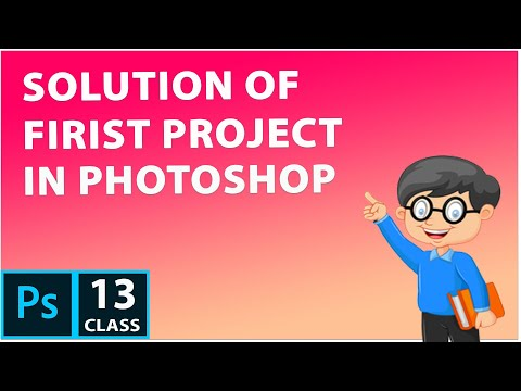 First Project Solution | PhotoShop tutorial for beginner in Hindi thumbnail