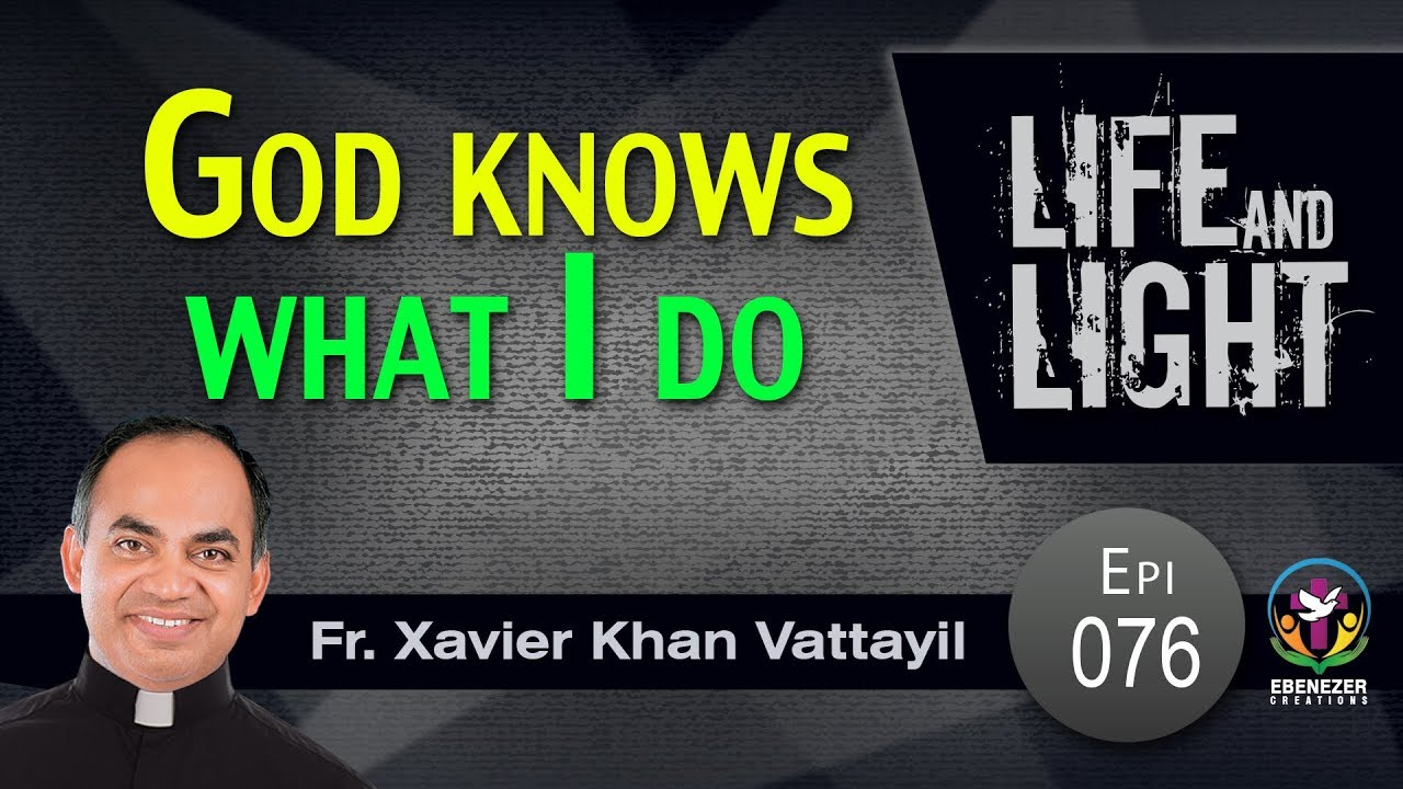 God knows what I do