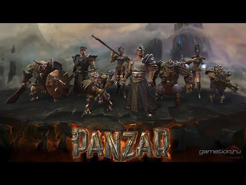 видео: Обзор игры panzar. #2